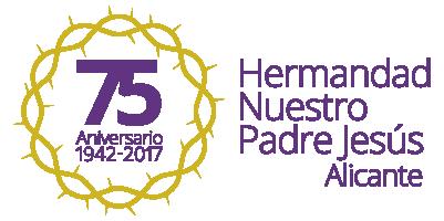 """Nuevo Logotipo Conmemorativo """"75 Aniversario"""""""